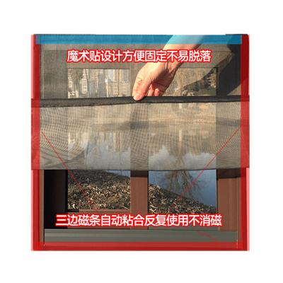 BONJEAN定做家用紗窗簾磁性防蚊磁條紗窗自裝免打孔隱形窗紗自粘磁鐵