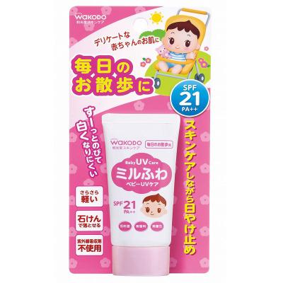 和光堂(Wakodo) 婴幼儿防晒霜SPF21PA++30g 日本原装进口