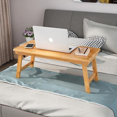 炕幾茶幾筆記本電腦桌閃電客床上用可折疊小桌子宿舍懶人書桌飄窗桌炕桌
