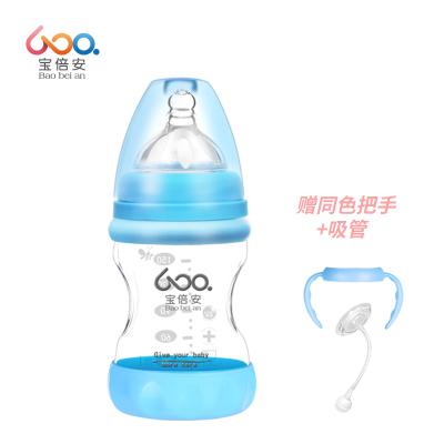 寶倍安(Bao bei an)嬰兒寬口徑硼硅玻璃奶瓶防摔防爆耐高溫150ml藍色 贈手柄+吸管 配0-3個月圓孔S奶嘴