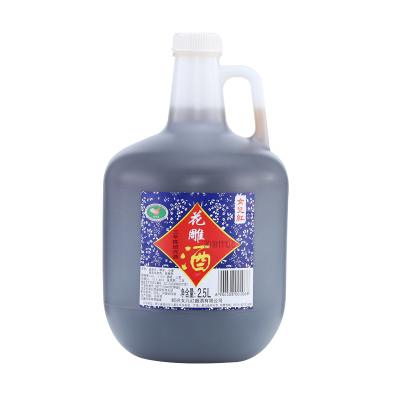 女兒紅 三年陳花雕酒 2.5L桶裝 半干型糯米老酒 紹興黃酒