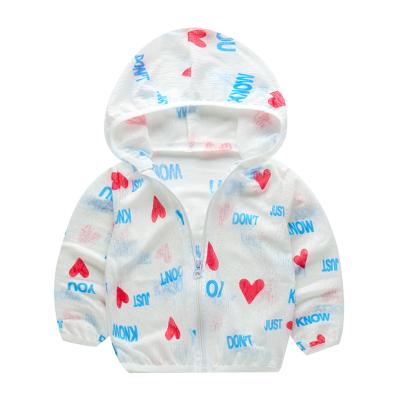 口袋虎夏季1-13兒童防曬衣男童透氣防紫外線寶寶防曬衣空調服兒童外套女150