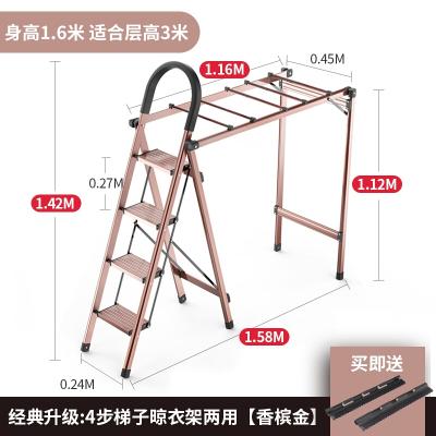 家用梯子折疊晾衣架室內多功能兩用伸縮人字梯加厚鋁合金樓梯 4步香檳金_加厚經典升級款__送襪夾_-推薦