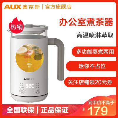 奥克斯黑茶煮茶器HX-S0708F 3种浓度 6大功能 蒸煮2用 家用多功能全自动玻璃办公室小型蒸汽普洱花茶壶