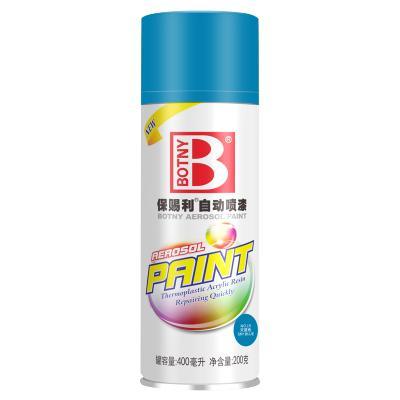 保賜利自動噴漆(botny) 汽車漆摩托漆涂鴉噴漆罐墻面輪轂漆 B-1088 15#天藍色