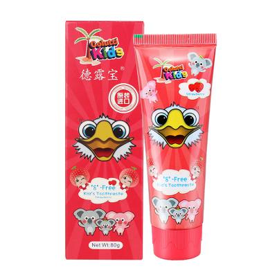 原裝進口Colutti Kids德露寶母嬰幼兒童牙膏(草莓味)80g 適合2-12歲母嬰幼兒童使用