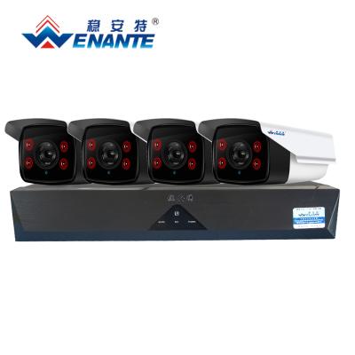 穩安特H265音頻網絡監控設備套裝poe高清攝像頭室外監控器家用200萬1080P 2路帶2T硬盤
