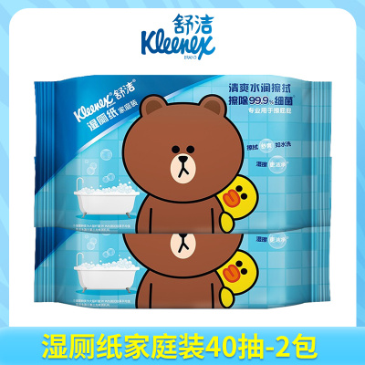 舒潔(Kleenex)濕紙巾80片 私處殺菌抑菌清潔衛生濕廁紙 家庭裝40抽*2包