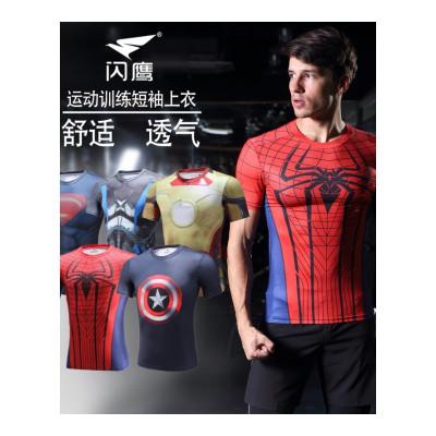 18公主(SHIBAGONGZHU)漫威緊身衣短袖男女款超人鋼鐵俠英雄系列短袖兒童T恤速干緊身衣