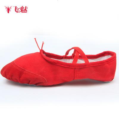 飞魅 肚皮舞鞋子 舞蹈鞋子 软低舞蹈平底猫爪练功布鞋 巴蕾形体鞋