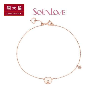 周大福(CHOW TAI FOOK)SOINLOVE LINE FRIENDS系列布朗熊18K金鉆石手鏈 VU841