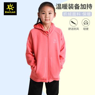 kailas凯乐石新款童装户外运动跑步休闲防风保暖抓绒连帽儿童外套