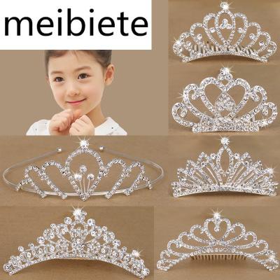 六一兒童飾公主王冠箍小女孩卡女童水鉆頭箍梳頭飾