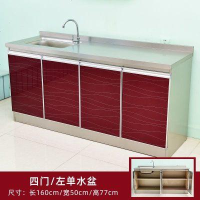 不銹鋼櫥柜簡易水槽家用廚柜組裝灶臺精鋼玻璃碗柜整體柜子 160*50左單盆