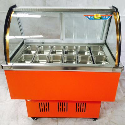 12盒冰粥機冰粥柜清補涼冷藏展示柜商用鴨脖柜四果湯咸菜沙拉甜品 桔色