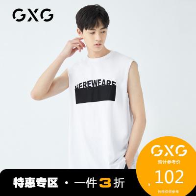【一件3折:102】GXG男裝 2019夏季休閑無袖韓版潮牌潮流白色男士馬甲