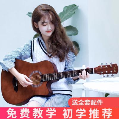 初學者吉他男女生學生練習41寸38寸民謠木吉它新手入門樂器