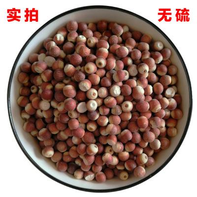 野生芡实米半开整粒 特级500克干货新鲜农家自产鸡头米可打粉
