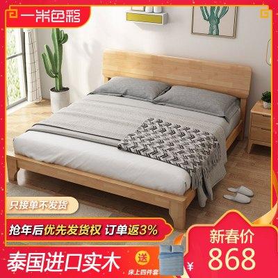 一米色彩 床 实木床 北欧双人床 1.2米单人床1.5M1.8米全实木 宜家 日式现代简约木质 卧室家具