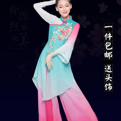 古典舞演出服女飄逸中國風民族舞蹈服秧歌服傘舞扇子舞服裝風箏誤