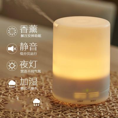 自动薰衣喷香机床头仪蒸汽香薰精油机咖啡厅香熏香氛机个性