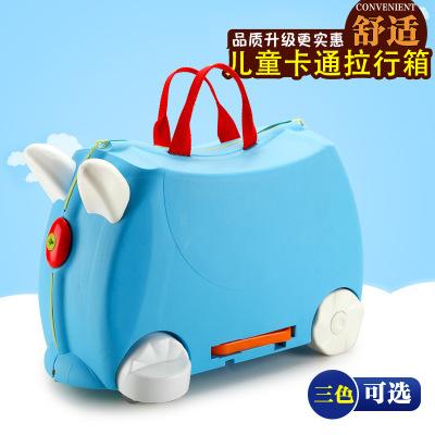 親老大兒童禮品旅行箱寶寶行李箱寶寶拉桿箱可坐騎拖萬向輪登機箱