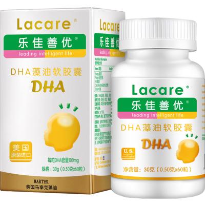 樂佳善優 Lacare DHA藻油軟膠囊 60粒(嬰幼兒型)美國原裝進口0-6歲盒裝