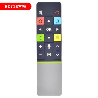 適用原裝TCL RC71S電視遙控器L48A71S 7800通用RC71 RC71AQ 褐色
