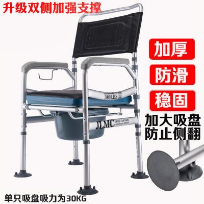 老人坐便椅孕婦坐便器殘疾人折疊移動馬桶家用大便椅子加固防滑法耐(FANAI) 5204S