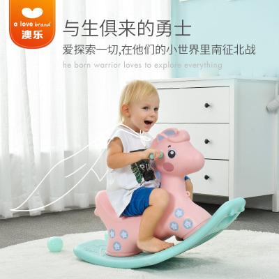 澳樂(AOLE-HW) 搖搖馬 寶寶健身戶外玩具 兒童小木馬搖馬塑料搖搖馬周歲禮物 澳樂 森林搖搖馬
