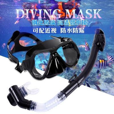 成人潛水鏡裝備套裝浮潛二寶防水全干半干式呼吸管近視面罩游泳鏡