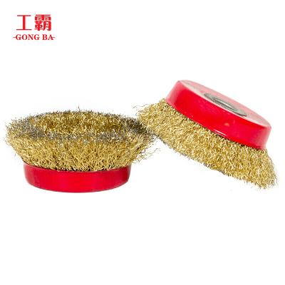工霸(GONGBA)100型/125型 精品小红碗型钢丝轮钢丝刷 孔16mm(20个)
