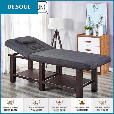 苏宁放心购DE.SOUL 新款折叠床院专用带胸洞纹绣床理疗艾灸床家用按摩推拿床 家具