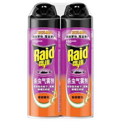 雷達 殺蟲氣霧劑 香甜橙花 雙瓶裝 550ml*2 【新老包裝交替發貨】