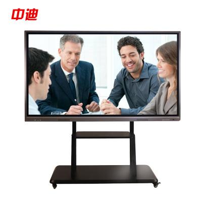中迪智能会议平板 55英寸 触摸交互式电子白板教学一体机视频会议平板一体机 触摸一体机