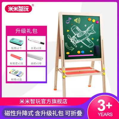 米米智玩 可升降折疊兒童畫板畫架雙面磁性小黑板 兒童玩具畫畫寫字板103cm升降折疊畫板 升級版