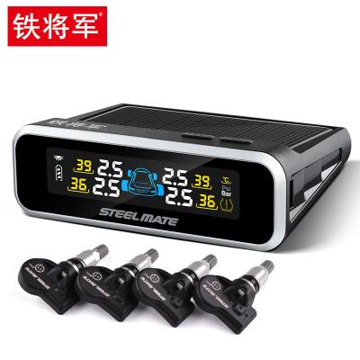 鐵將軍汽車輪胎壓監測器無線高精度太陽能測壓表通用內外置檢測儀