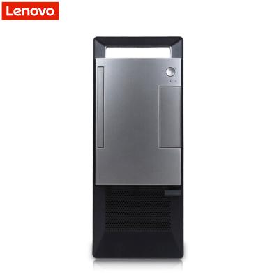 联想(Lenovo)扬天T4900v 办公商用台式电脑 单主机(Intel I7-8700 8GB 1TB 刻录 2G独显 W10H)