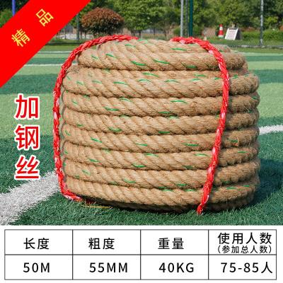 因樂思(YINLESI)拔河比賽專用繩兒童趣味拔河繩子粗麻繩幼兒園子活動不傷手