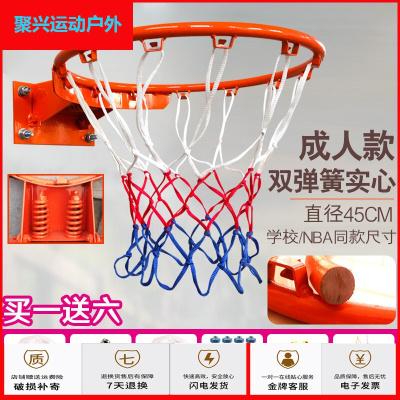 蘇寧放心購籃球框成人掛式戶外籃圈室外青少年訓練家用籃球架室內兒童籃筐聚興新款