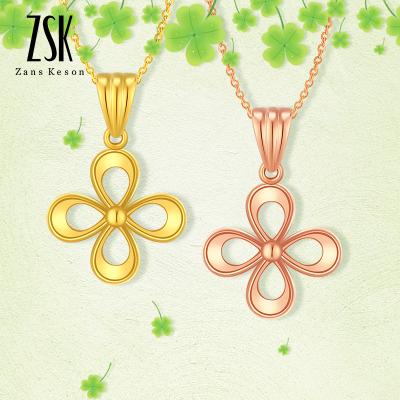 ZSK珠寶 18K黃金吊墜女玫瑰金四葉草幸運項墜女士彩金項鏈花型掛墜 正品飾品 珠寶首飾送女友禮物(定價)