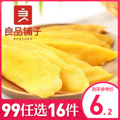 任選【良品鋪子輕甜芒果干80g】果干酸甜水果干蜜餞果脯休閑食品零食小吃