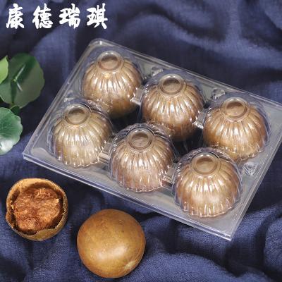买1盒送1盒 共12个果 罗汉果大果 广西桂林永福传统罗汉果
