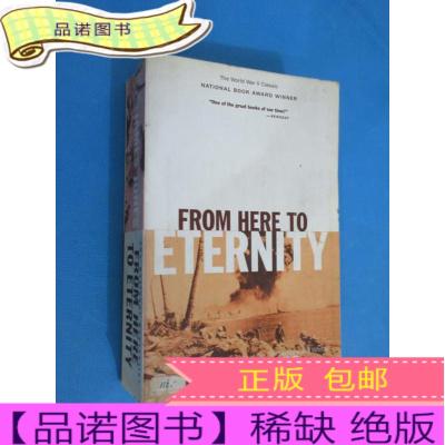 正版九成新the worid war classic mational book award winer