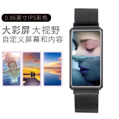 極控者(TiMER)彩屏智能手環全金屬心率血壓運動計步藍牙IP68防水HeyBand APP