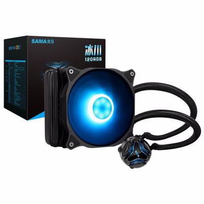 先馬(SAMA) 冰川 120/240/360系列一體式水冷CPU散熱器 智能溫控/RGB光控 冰川120