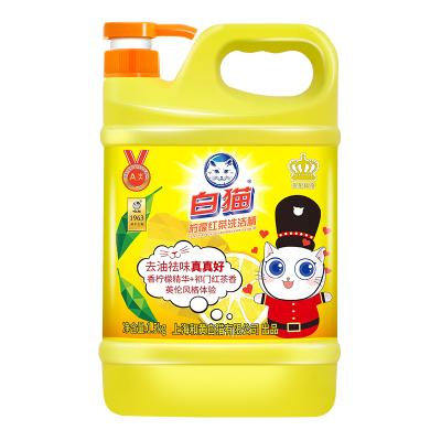 白猫柠檬红茶洗洁精1.5kg去油易冲洗温和配方可洗蔬果去异味