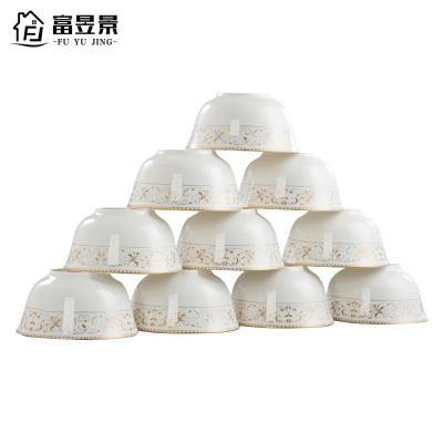 富昱景 景德镇陶中式简约实用陶瓷 10个 4.5英寸米饭碗餐具 装微波炉金钟碗