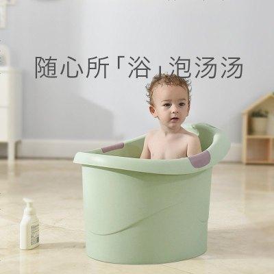【預售至7月23日發貨】babycare寶寶洗澡桶 嬰兒大號加厚保溫浴盆可坐浴兒童泡澡沐浴桶 抹茶