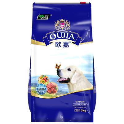 伊薩歐嘉10kg狗糧成犬糧泰迪狗糧金毛美毛高鈣牛肉味通用型糧20斤裝大中小型yeasa狗干糧